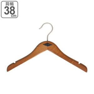 ハンガー シャツ ダルトン DULTON 肩幅38cm 木製 ( シャツハンガー 衣類ハンガー はんがー )|interior-palette