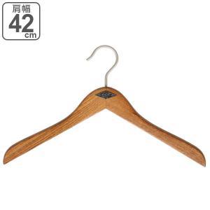 ハンガー シャツ ダルトン DULTON 肩幅42cm 木製 ( シャツハンガー 衣類ハンガー はんがー )|interior-palette