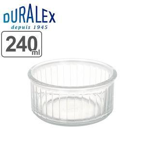 Duralexの強化ガラスを使用したラメキンです。欧米では定番の容器です。スタッキング可能のため、重...