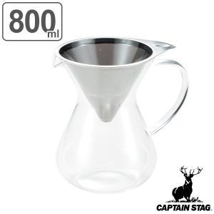 コーヒーポットとステンレスフィルターの嬉しい2点セットです。4〜6杯のコーヒーを入れることができます...