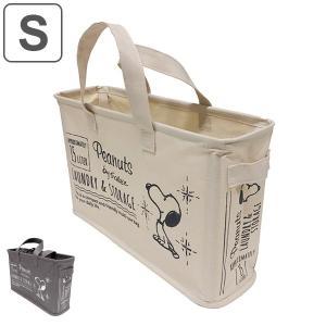 ランドリーボックス スヌーピー クリーンS 15リットル スリム型 収納 ( 洗濯かご ランドリーバスケット スリム )|interior-palette