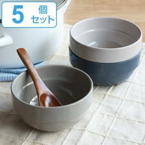 ボウル 13cm スタッキング 積み重ねできるスープボウル 陶磁器 同色5個セット ( 500ml 電子レンジ対応 食器 スープカップ シリアルボウル )|interior-palette
