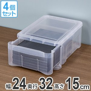 オールクリアでシンプルな使いやすい引出しケースのSSサイズ(4個セット)です。小物の整理に幅広いシー...