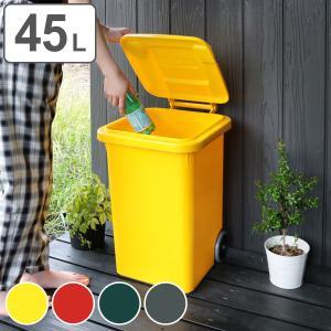 ゴミ箱 45L ダルトン DULTON 屋外兼用 プラスチックトラッシュカン ( 45 リットル ダストボックス キッチン ごみ箱 ふた付き キャスター付き シンプル )|interior-palette