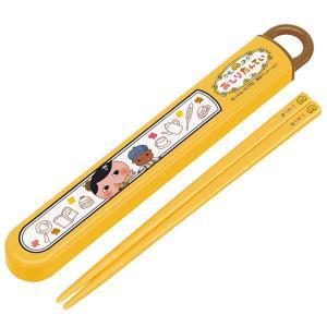 箸&箸箱セット スライド式 おしりたんてい 箸 箸箱 子供 キャラクター ( 子供用お箸 食洗機対応...