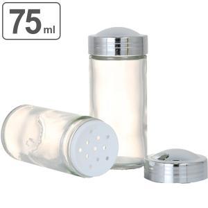 【週末限定クーポン】ダルトン DULTON スパイスボトル ガラス製 75ml ( 調味料ボトル スパイスケース 調味料 容器 ) interior-palette