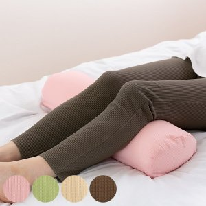 【週末限定クーポン】ひざの枕 ひざまくら ひざクッション 専用カバー付き 日本製 ( 足枕 足まくら 足置き ) interior-palette