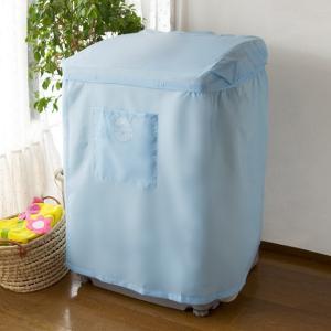 洗濯機カバー ワイド 全自動 二層式 周囲190〜260cm ( 洗濯機 屋外 カバー )|interior-palette