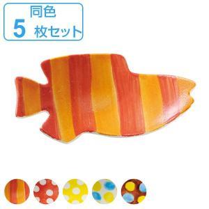 豆皿 8cm スイミー レオ・レオニ 陶器 瀬戸焼 日本製 同色5枚セット ( 電子レンジ対応 皿 ...