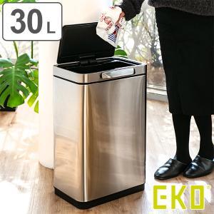 ゴミ箱 EKO イータッチビン 30L センサー E-TOUCH BIN ステンレス ( ごみ箱 スリム ダストボックス キッチン 横型 ふた付き )|interior-palette