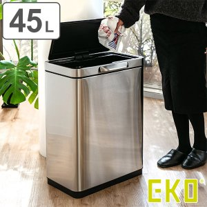 ゴミ箱 EKO イータッチビン 45L センサー E-TOUCH BIN ステンレス ( ごみ箱 スリム ダストボックス キッチン 横型 ふた付き ) interior-palette