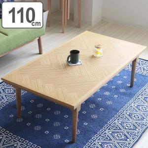 【週末限定クーポン】こたつ 折れ脚コタツ ZOEY 110cm×60cm ( コタツ テーブル 折りたたみテーブル )|interior-palette