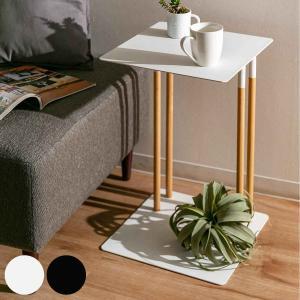 サイドテーブル プレーン PLANE 差し込み 収納 木製 天然木 スチール ( テーブル ナイトテーブル ソファサイド )|interior-palette
