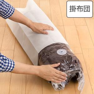 まるめるふとん圧縮袋 ふとん 圧縮袋付収納ケース 圧縮袋 布団圧縮袋 羽毛布団 円筒型 布団 収納袋 ( フトン 掛け布団 シングル ふとん圧縮袋 布団収納 ) interior-palette