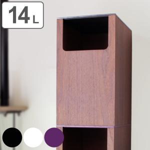 ゴミ箱 ヤマト工芸 yamato Big hole S 14L 木製 積み重ね 分別 ( ごみ箱 キッチン ふた付き ) interior-palette