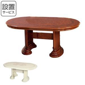 ダイニングテーブル 幅175cm FRORENCE イタリア製 サルタレッリモビリ 机 食卓 姫系 ( テーブル 食卓テーブル つくえ )|interior-palette