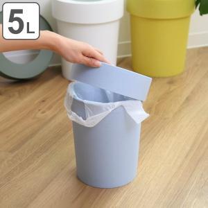 ゴミ箱 タップトラッシュ 袋が見えない 壁掛け スタッキング 5L ( ごみ箱 キッチン 吊り下げ ) interior-palette