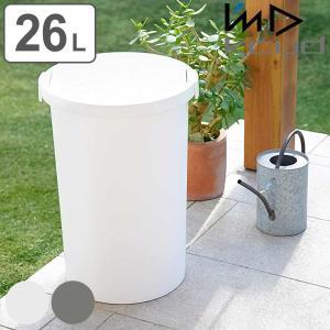 ゴミ箱 クード ラウンドペール ロック付き 円型 ダストボックス kcud 26L ( ごみ箱 キッチン ふた付き 臭わない )|interior-palette