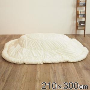 【週末限定クーポン】こたつ布団 楕円 ワイド カバーなし 日本製 210×300cm ( コタツ布団 こたつぶとん こたつ掛け布団 国産 )|interior-palette