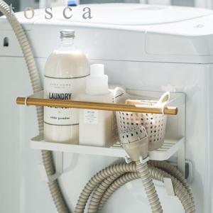 ランドリー ラック ホースホルダー付き洗濯機横マグネットラック トスカ ホワイト tosca ( 収納 磁石 マグネット )|interior-palette