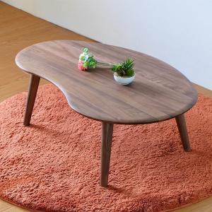 座卓 ローテーブル 天然木 オイル仕上げ MOFY 幅100cm ウォールナット ( センターテーブル 机 デスク 完成品 )|interior-palette