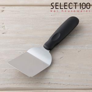 小さめのフライパン調理や、卓上での取り分けや切り分けに最適なサイズです。持ち易いハンドル形状です。【...