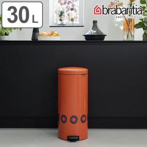 brabantia ブラバンシア ゴミ箱 100周年記念限定 ペダルビン NEWICON30リットル パトリス ふた付き ( ごみ箱 キッチン ダストボックス )|interior-palette