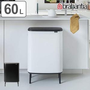 brabantia ブラバンシア ゴミ箱 BO タッチビン HI 60L ふた付き ( ごみ箱 キッチン ダストボックス )|interior-palette