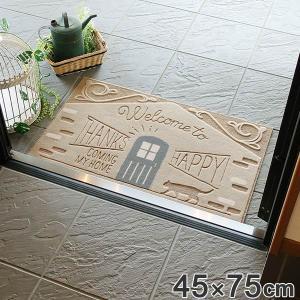 玄関マット 屋内 屋外 兼用 Maison エントランスマット 45×75cm cat house ( ドアマット 泥落としマット 玄関 泥落とし 玄関ラグ マット )|interior-palette
