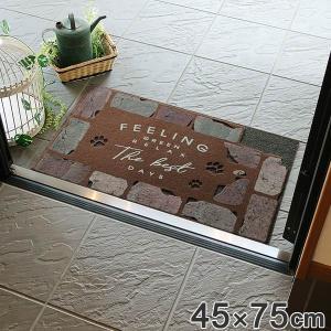 玄関マット 屋内 屋外 兼用 Maison エントランスマット 45×75cm flower bed ( ドアマット 泥落としマット 玄関 泥落とし 玄関ラグ マット )|interior-palette