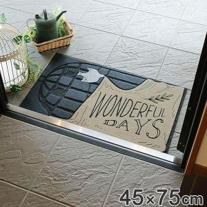 玄関マット 屋内 屋外 兼用 Maison エントランスマット 45×75cm bird ( ドアマット 泥落としマット 玄関 泥落とし 玄関ラグ マット )|interior-palette