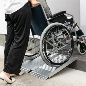 スロープ 車椅子用 幅72.5cm 軽量 折りたたみ アルミ製 ( 段差 アルミスロープ 屋外用 玄関 駐車場 段差解消スロープ 車いす ) interior-palette