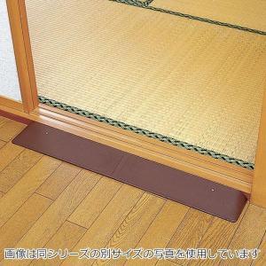 室内用 スロープ 高さ4cm ラバ−スロープ ( 段差解消スロープ 段差プレート 段差 解消 対策 カバー 4cm ゴム 介護 ) interior-palette