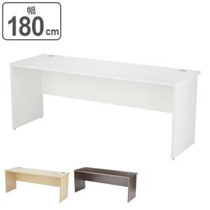 (法人限定) デスク 木製 ノルム 幅180cm×奥行60cm ( 机 オフィスデスク パソコンデスク ) interior-palette