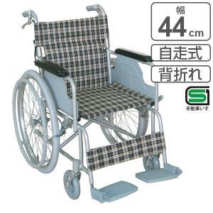 車いす 自走式 背折れタイプ 座面幅44cm テイコブ ハンドブレーキ付 非課税 ( 車椅子 車イス 介護 自走用車椅子 背折れ ブレーキ アルミ ) interior-palette