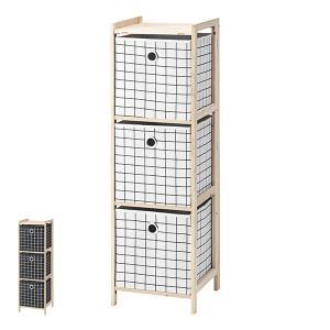 チェスト 3段 折りたたみ式 フォールディングチェスト 幅34cm ( リビングチェスト 収納 棚 木製 収納棚 サイドチェスト )|interior-palette