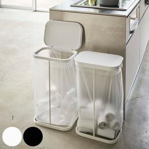 ゴミ箱 横開き 分別 ゴミ袋ホルダー ルーチェ LUCE ふた付き ( キッチン スリム フタ付き )|interior-palette