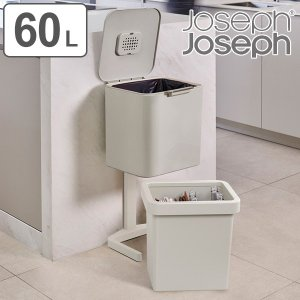 ゴミ箱 60L トーテムポップ 分別 2段 JosephJoseph ジョセフジョセフ キャスター付き ( 縦型 ごみ箱 キッチン 分別ゴミ箱 60 リットル )|interior-palette