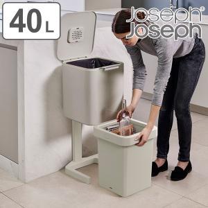ゴミ箱 40L トーテムポップ 分別 2段 JosephJoseph ジョセフジョセフ キャスター付き ( 縦型 ごみ箱 キッチン 分別ゴミ箱 40 リットル )|interior-palette
