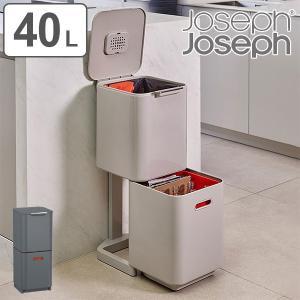 ゴミ箱 40L トーテムコンパクト 分別 2段 JosephJoseph ジョセフジョセフ キャスター付き ( 縦型 ごみ箱 キッチン 分別ゴミ箱 40 リットル )|interior-palette