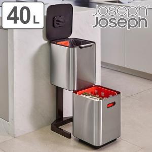 ゴミ箱 40L トーテムコンパクト ステンレス 分別 2段 JosephJoseph ジョセフジョセフ キャスター付き ( 縦型 ごみ箱 キッチン 分別ゴミ箱 40 リットル )|interior-palette