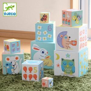 ブロック 積み木 10ベビーブロックス 数字 大きい おもちゃ 知育玩具 ( ジェコ DJECO 赤ちゃん スタッキングトイ 動物 )|interior-palette