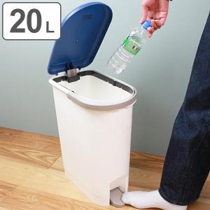 ゴミ箱 20L スリムペタルペール 持ち手 運べる ふた付き ペダル式 スリム ごみ箱 ダストボックス ( キッチン フタ付き ペダル ペール 20リットル )|interior-palette