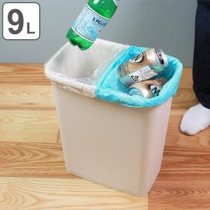 ゴミ箱 9L 分別 屑入れ 袋止め クリップ ごみ箱 ダストボックス ( キッチン 分別ごみ箱 分別ゴミ箱 フタ なし スリム ) interior-palette