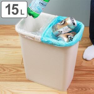 ゴミ箱 15L 分別 屑入れ 袋止め クリップ ごみ箱 ダストボックス ( キッチン 分別ごみ箱 分別ゴミ箱 フタ なし スリム ) interior-palette