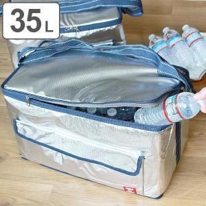 保冷バッグ 大容量 折りたたみ クーラーバッグ ZERO 35L ( 保冷 クーラーバック ソフトクーラー コンパクト 35リットル 35l ) interior-palette