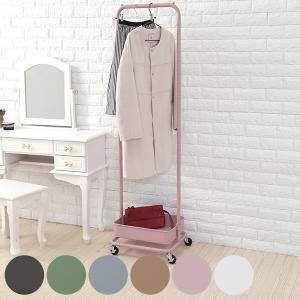 ハンガーラック バスケット キャスター付 アースカラー 幅42cm ( 衣類収納 コートハンガー 洋服掛け コート掛け )|interior-palette