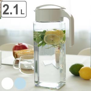 冷水筒 2.1L 麦茶ポット ピッチャー お茶ポット ドリンクビオ 横置き 耐熱 スクリュー プラスチック 水差し 洗いやすい ( 麦茶 ポット 熱湯 ドアポケット )|interior-palette