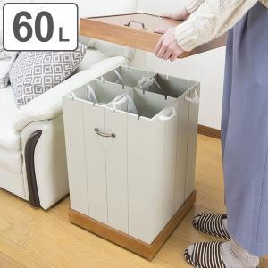 ゴミ箱 分別 仕切りが選べる ダストボックス 木製 4分別 ふた付き ( キッチン ごみ箱 フタ付き 60L )|interior-palette