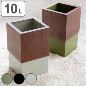 ゴミ箱 木製 10L W CUBE ウォールナット カバー付き おしゃれ くず入れ ダストボックス 日本製 ( ごみ箱 キッチン くずかご くずいれ ) interior-palette